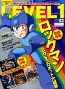 GAME LEVEL1 2008 Vol.02