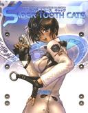 2009 士郎正宗カレンダー SABER TOOTH CATS