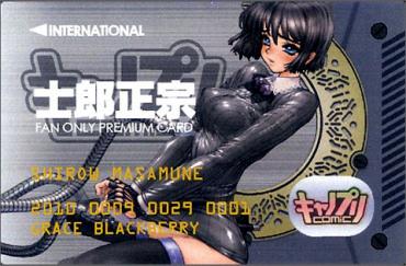 キャノプリプレミアムカード