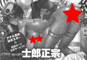 キャノプリ 6月号予告
