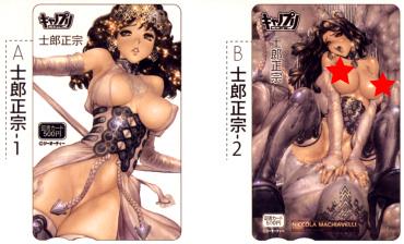 キャノプリ comic mini 3月号 図書カード