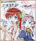 士郎正宗×六道神士『紅殻のパンドラ』サイン色紙